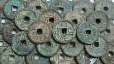 A Dong Khanh (Tong Qing) Thong Bao(1864-1889) Coin-Ancient Vietnam (Anam)