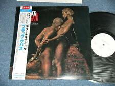 BLACK SABBATH Japan 1987 White Label PROMO NM LP+Obi THE ETERNAL IDOL