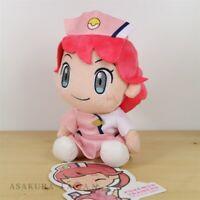 Pokemon Center Original Successive Pokemon Trainers Plush doll chain Nurse