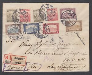 Hungary Sc 118/337 on 1921 REGISTERED inflation cover, 9 stamp franking