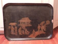 Antique French Japonaise Black Lacquer Papier Mache Tray 19th c. Chinese Figures