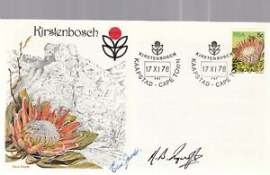 SOUTH AFRICA CAPETOWN FDC 1978 SIGNED BY ARTIST 5 SCANS WITH INSERT