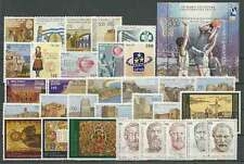 Greece  Complete year set 1998 MNH **.