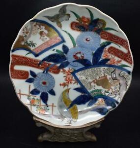 Fine Unusual Antique 19thC Meiji Japanese Imari Plate / Dish Fine Decoration
