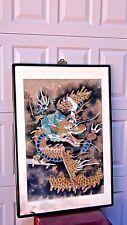 ANTIQUE JAPANESE WATERCOLOR ON PAPER FLYING DRAGON SCROLL PAINTING,FRAMED.