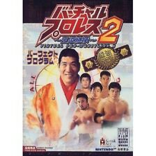 Virtual Pro Wrestling 2 Oudou Keishou perfect program guide book / N64
