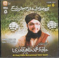 AAMNA BIBI KE RAJ DULARE - AL HAAJ HAFIZ MOHD TAHIR QADRI VOL 6 - NEW NAAT CD
