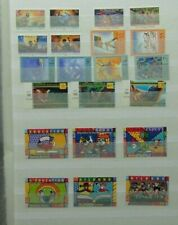 United Nations 1996 Unicef 1998 Human Rights Rainforest 1999 Education MNH