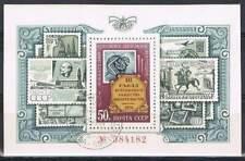CCCP / USSR gestempeld 1974 Blok  97 - Zegel op zegel congres