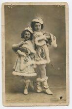 "Teen Girls Dancers  Photo Postcard France - Russia Railway Station ""Nagorie"""