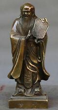 "7.5"" Chinese Bronze Famous Taoist Founder Philosopher Lao-tzu Laozi Sage Statue"