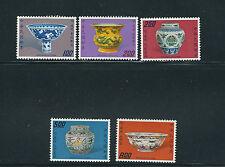 TAIWAN 1973 PORCELAIN SERIES III (Scott 1817-21) VF MNH