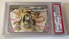 Pokemon 1st Edition Rage Broken Heavens Raticate Break EX Holo 066/080 PSA 10