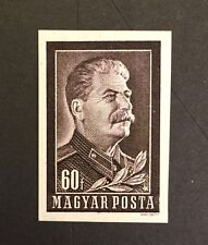 1953 Imperforate Imperf Complete set of 1. Hungary Scott 1034. MNH. Stalin.
