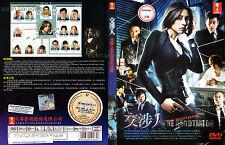 KOSHONIN / THE NEGOTIATOR / 交渉人 (1-8 End) Japanese Drama DVD English Subtitles