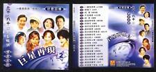 Taiwan Yao Su Rong Xie Lei Chen Fen Lan Yu Tian (2) Rare Singapore CD FCS7788