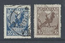RUSSIA 1918 CUTTING THE FETTERS 35k. BLUE &  70k .BROWN  USED  SG 187/188