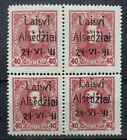 Local Deutsches Reich WWll overprint Laisvi Alsedziai MNH