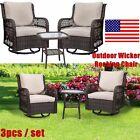 3pc Outdoor Wicker Rocking Chair Rattan Patio Garden Furniture W/ Cushions Beige