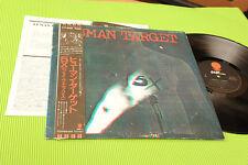 HUMAN TARGET LP ORIG JAPAN 1982 NM !!! INSERT AND OBI