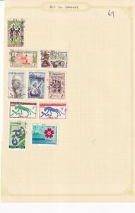 DAHOMEY PRE 1990's ALBUM PAGE OF 10 STAMPS