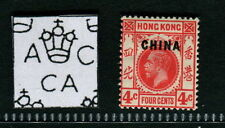 Hong Kong 1917-21 BP1 China O/P 4c fine mint