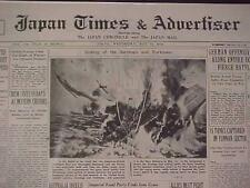 VINTAGE NEWSPAPER HEADLINE ~WORLD WAR 2 JAPANESE NAVY SHIP BATTLE CORAL SEA WWII