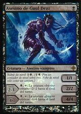 Asesino de Guul Draz FOIL/Guul Draz Assassin | NM | Buy a Box Promo ESP | |