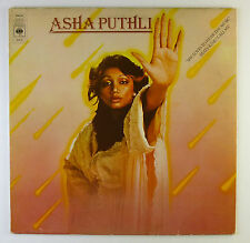 "12"" LP - Asha Puthli - She Loves To Hear The Music - B4563 - washed & cleaned"