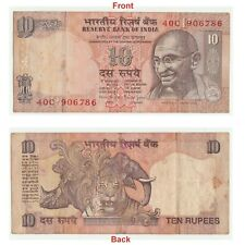 Lucky 786 No. 10 Rupees Note 786 Ending Bismillah Number Collectible. G5-114 US
