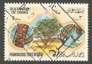AOP Oman #286 1985 Frankincense Trees 3r used SCV $32.50