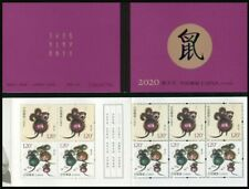 China 2020-1 Lunar Year of Rat complete booklet MNH