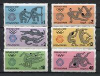 33539) BULGARIA 1972 MNH** Olympic Games, Munich 6v