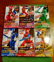 YUDO X Mashin Sentai Kiramager 6 Kinds Full Combo Set BANDAI From Japan 32