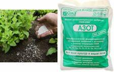 Fertilizer Nitrogen Urea 0.5 kg (without chlorine), Russian quality, мочевина