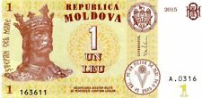 MOLDOVA 2015 1 LEU CURRENCY UNC