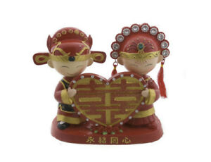 Money Box Asian For Young Married Lucky Charm Peterandclo 7093