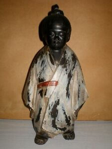 "8.5"" Bronze Japanese Boy Sculpture Figurine Buddhist Buddha Monk Kome Jiichi ??"