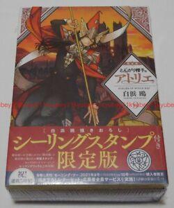 Tongari Boushi no Atelier of Witch Hat Vol.9 Limited Edition Manga+Sealing Stamp
