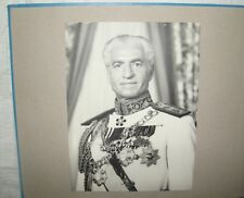 RARE Iranian Persian Shah Pahlavi 1971 2500th Anniversary Original Photo Album