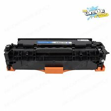 1P Canon 118 Cyan Toner Replacement For ImageCLASS MF8380CDW MF8580CDW LBP7200Cd
