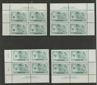 CANADA  #O38 Matched plate blocks  G overprint XFNH
