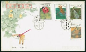 Mayfairstamps China 1992 PRC Insects First Day Cover wwo1795