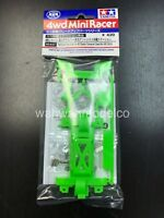Tamiya 95437 Mini 4WD Pro MS Chassis Reinforced Gear Cover Fluorescent Green