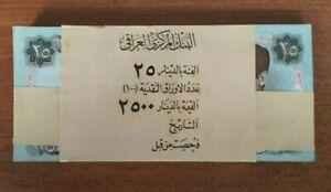 IRAQ 25 DINARS P73 1986 BUNDLE SADDAM MILITARY UNC SWISS PRINT IRAQI MONEY X 100