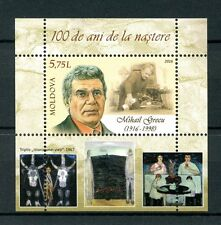 Moldova 2016 MNH Mihail Grecu 1v M/S Art Paintings Stamps