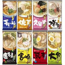 Marutai Ramen instant noodles limited Kyushu Area Japan Noodles (All 8 types)