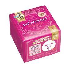 KOSE Clear Turn Princess Veil Aging Care Mask 46 sheets F/S Japan