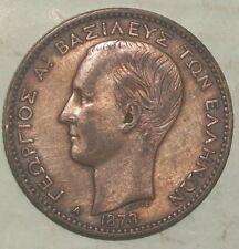 1873 Greece Drachma high grade scarce coin