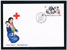 THAILAND 2001 Red Cross FDC